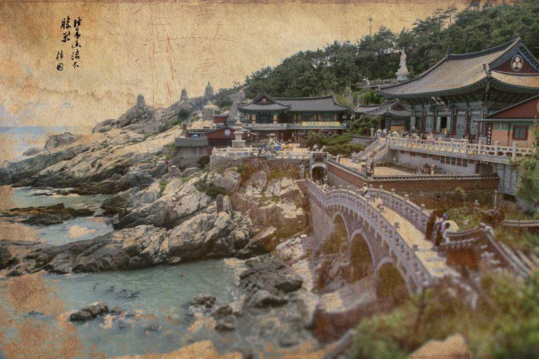 Haedong Yonggungsa Temple – Busan, South Korea